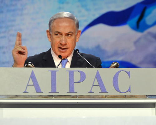 Prime Minister Netanyahu's Speech at AIPAC Policy Conference, 2015